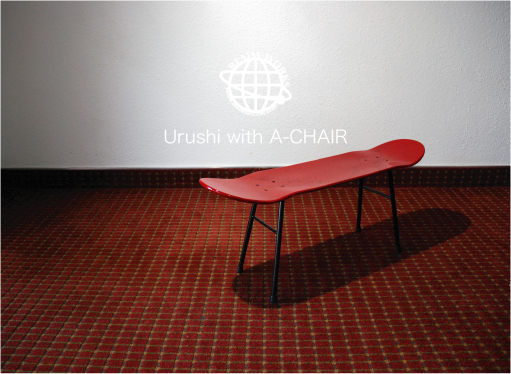 urushiwitha-chair.jpg